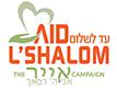 Aid L'Shalom